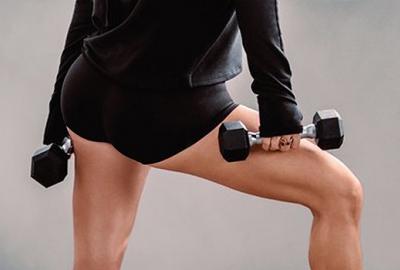 Новый тренировочный класс Hot Legs
