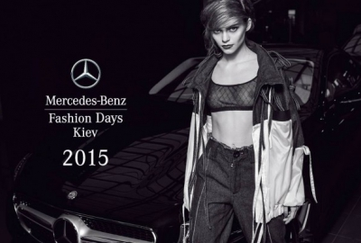 «Гран-Прі» – партнер Mercedes-Benz Fashion Days