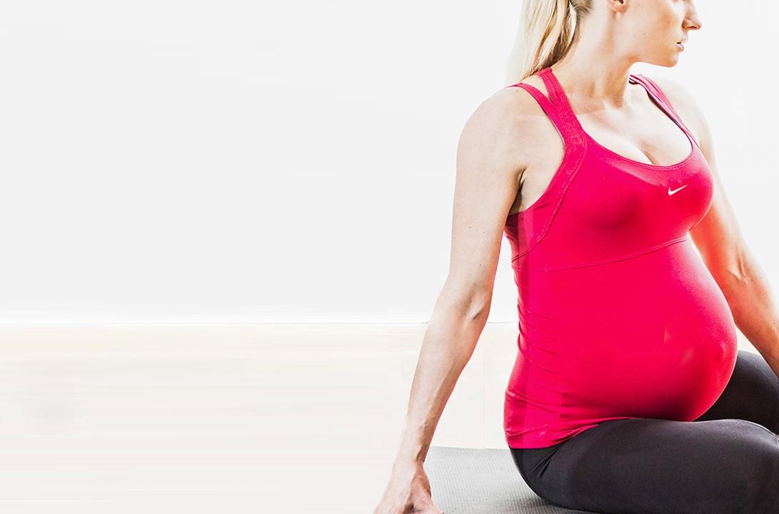 Фітнес для вагітних