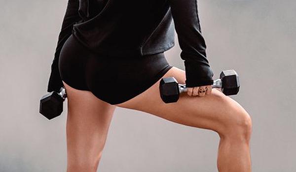 Новий тренувальний клас Hot Legs