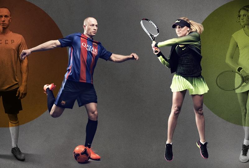 Спорт на все времена