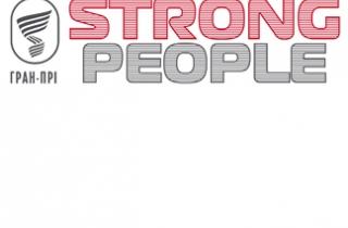 Олимпиада «Strong People» (видео)