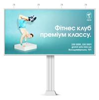 Новая рекламная кампания (фото и видео)